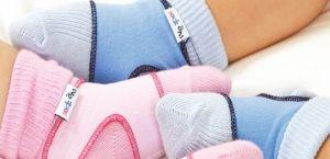 Държачи за чорапи 6-12мес. тъмно син